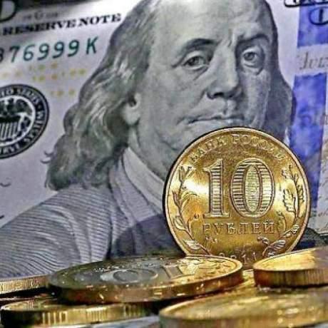 Форекс курс доллара к рублю онлайн почасовой