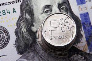 Рубль будет ориентироваться на сигналы из конгресса США