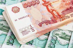 Центробанк России от правит курс рубля к отметке 58