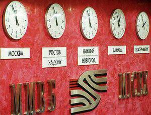 Рубль попробует укрепиться после нескольких дней распродаж