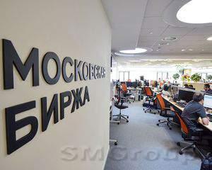 Рубль получил небольшую поддержку, но риски сохраняются