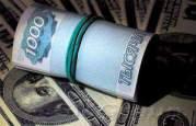 Пакет новых санкций против РФ обвалил рубль