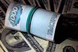 Аукцион ЦБ РФ поддержит рубль