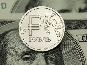 Валютный рынок: Снижение геополитических рисков поддерживает рубль