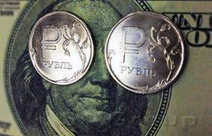 Рубль растет вслед за нефтью
