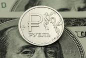 На фоне снижения рубля вырос российский рынок акций