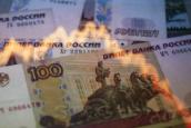 Каких сюрпризов ждать от рубля в октябре?