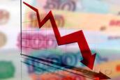 Ожидания выплат по внешним долгам давят на рубль