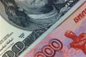 Рубль взял паузу, но перспективы выглядят неплохими