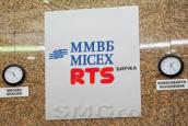 Российский рынок акций: Индекс РТС с начала торгов прочно закрепился в небольшом «плюсе»