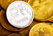 Курс рубля оставляет без внимания волатильность нефти