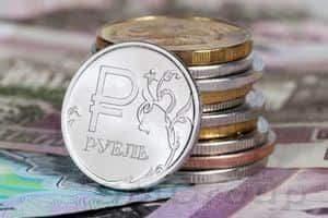 Российский рубль немного подешевел против доллара США