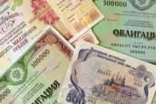 Провальное размещение ОФЗ надавило на рубль