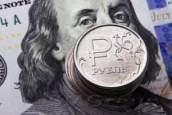 Рубль: все зависит от спроса на доллар