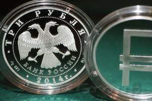 Глобальная слабость доллара поддержала рубль