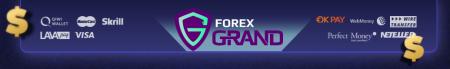 ForexGrand - инвестируй с умом в крупные компании